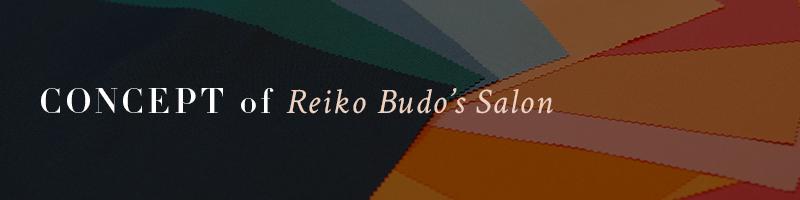 スタイルアップサロンBUDOのコンセプト