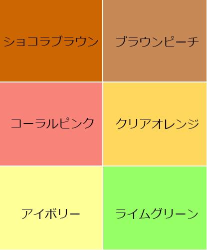 イエベスプリングタイプに似合うアイシャドウの色