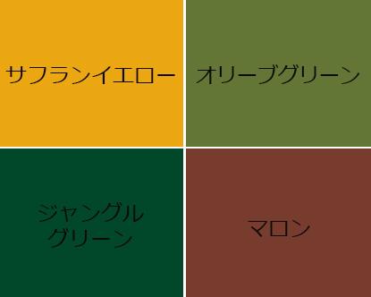 イエベオータムタイプに似合う個性を出すネイルの色
