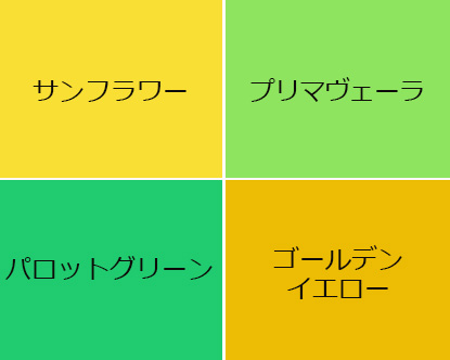 イエベスプリングタイプに似合う個性を出すネイルの色