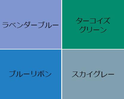 ブルベサマータイプに似合う個性を出すネイルの色