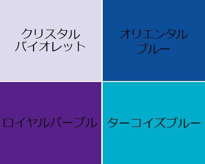 ブルベウィンタータイプに似合う個性を出すネイルの色