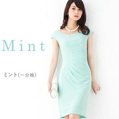 骨格ストレートタイプに似合うドレスのお手本コーデ