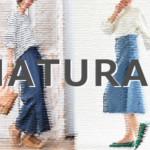 骨格診断で似合う服がわかる!骨格ナチュラルタイプの特徴と似合うファッション