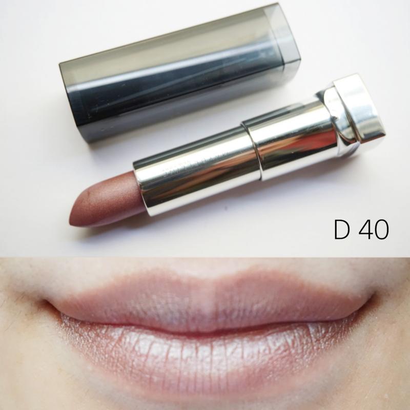 メイベリンリップ「D40 淡いピンクシルバー」