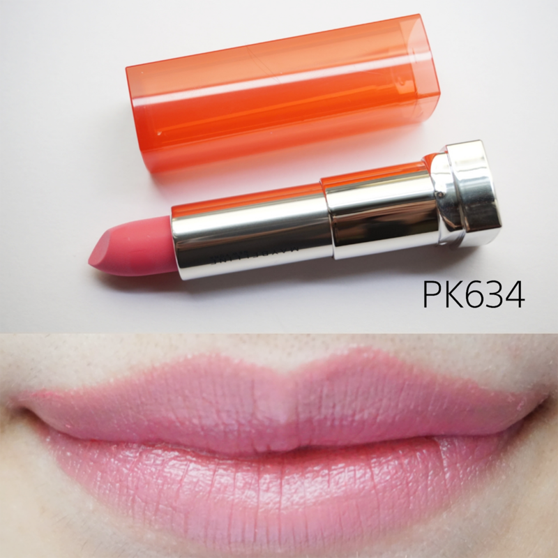 メイベリンリップ「PK634 ブルーミング ピオニー」