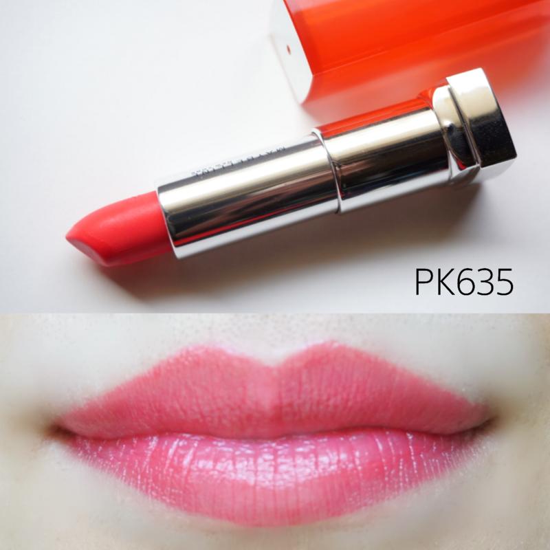メイベリンリップ「PK635ダリア ピンク」