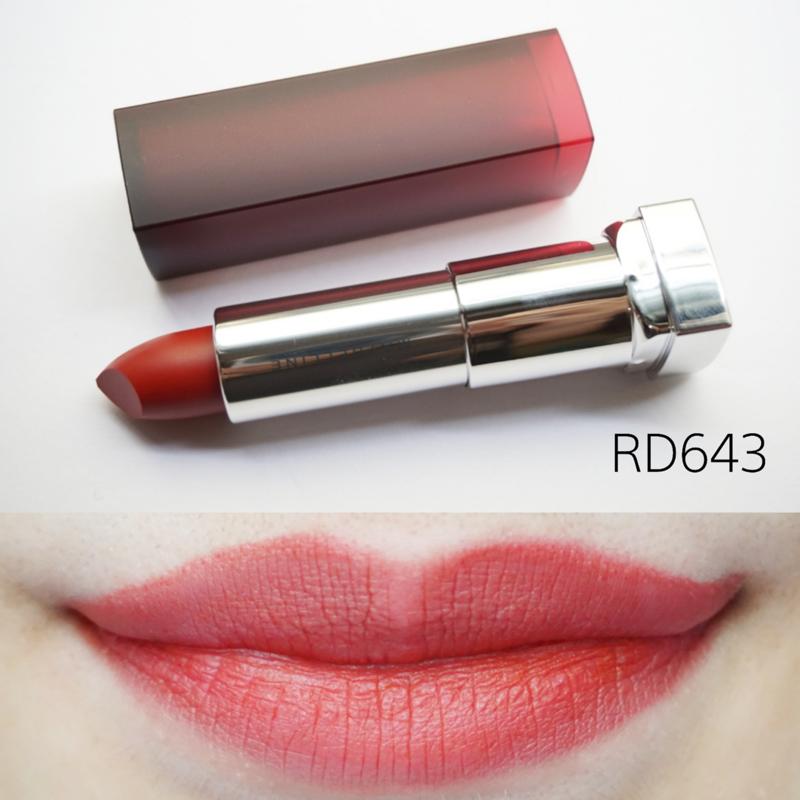 メイベリンリップ「RD643 ビター レッド」