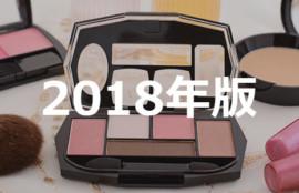 【2018年度版】オータムタイプ(イエベ秋)に似合うチーク