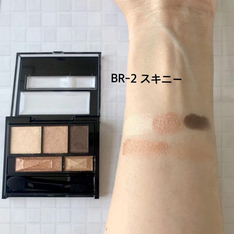 ケイト ブラウンシェードアイズN BR-2スキニー(カラー比較)