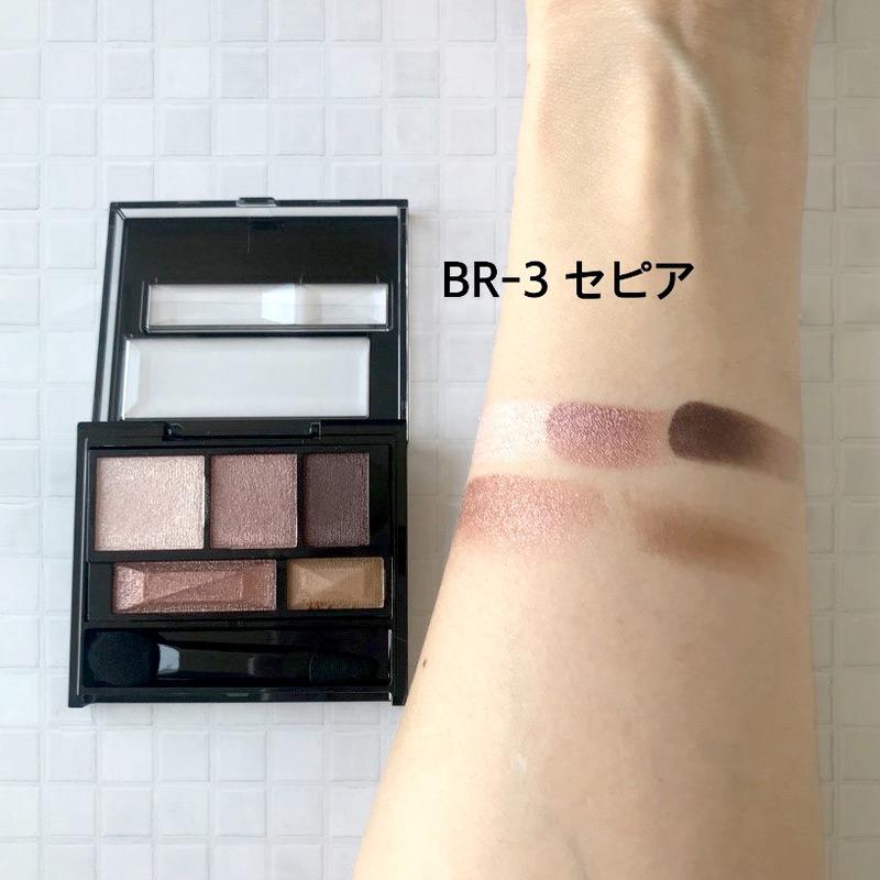 ケイト ブラウンシェードアイズN BR-3セピア(カラー比較)