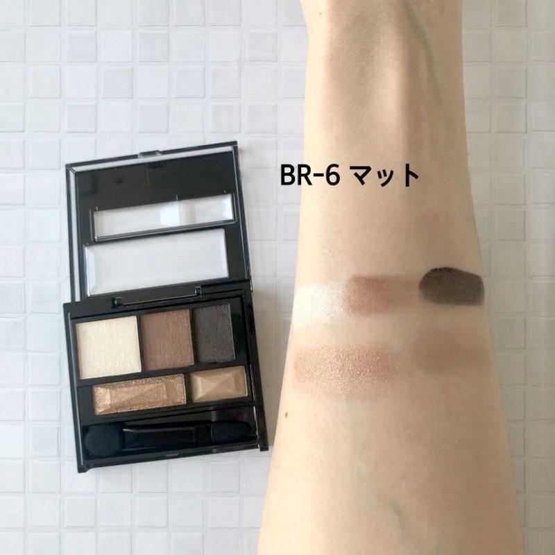 ケイト ブラウンシェードアイズN BR-6マット(カラー比較)