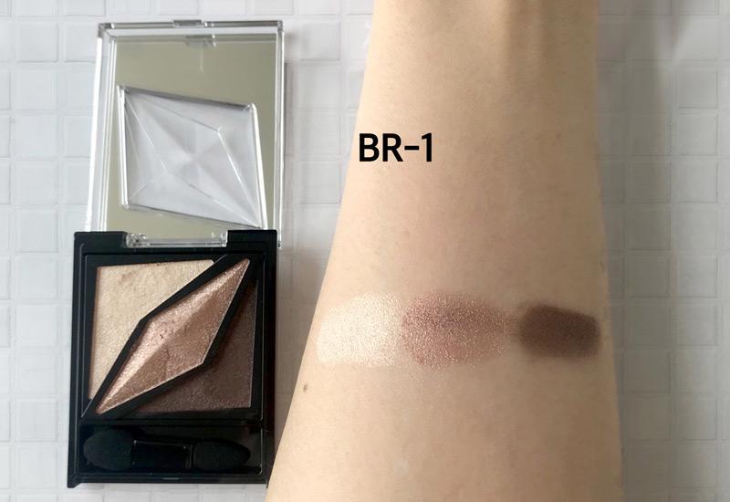ケイト フォルミングエッジアイズ BR-1(カラー比較)