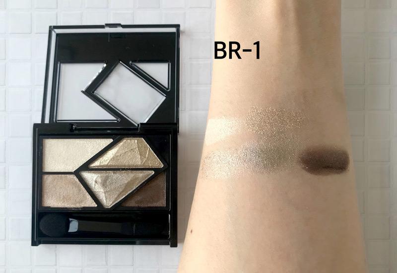 ケイト メタルグラマーアイズ BR-1(カラー比較)