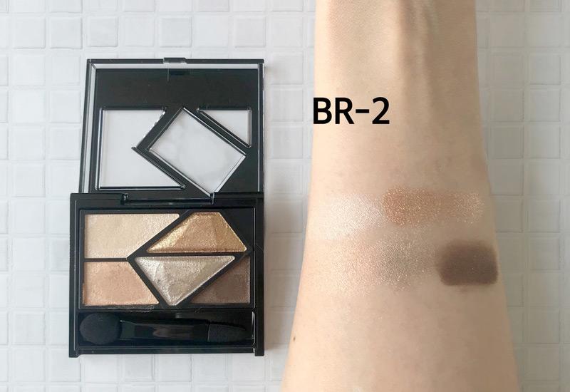 ケイト メタルグラマーアイズ BR-2(カラー比較)