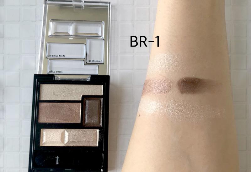 ケイト トラップインパクトアイズ BR-1(カラー比較)